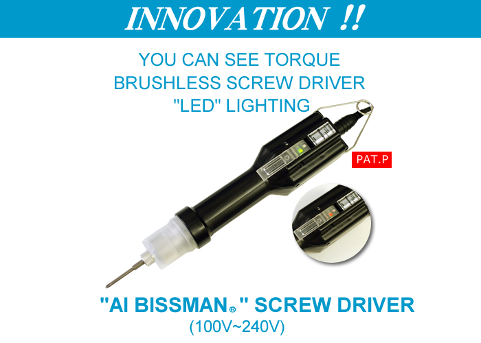 "YOU CAN SEE TORQUE BRUSHLESS SCREW DRIVER ""LED"" LIGHTING"
