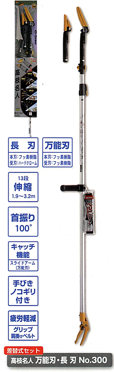 TOYO PUMP BD TYPE
